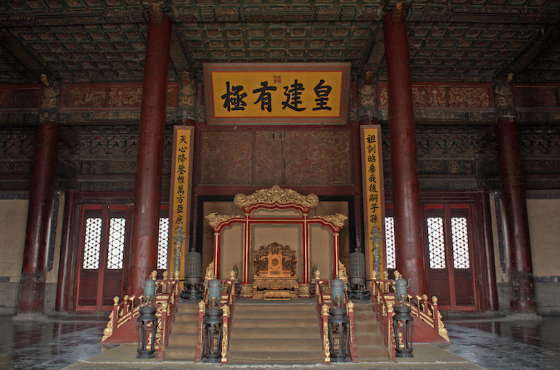The Hall of Preserving Harmony in the Forbidden City